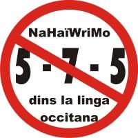 nahaiwrimoc